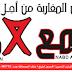 جائزة الصحافة المهتمة بالثقافة الأمازيغية 2015