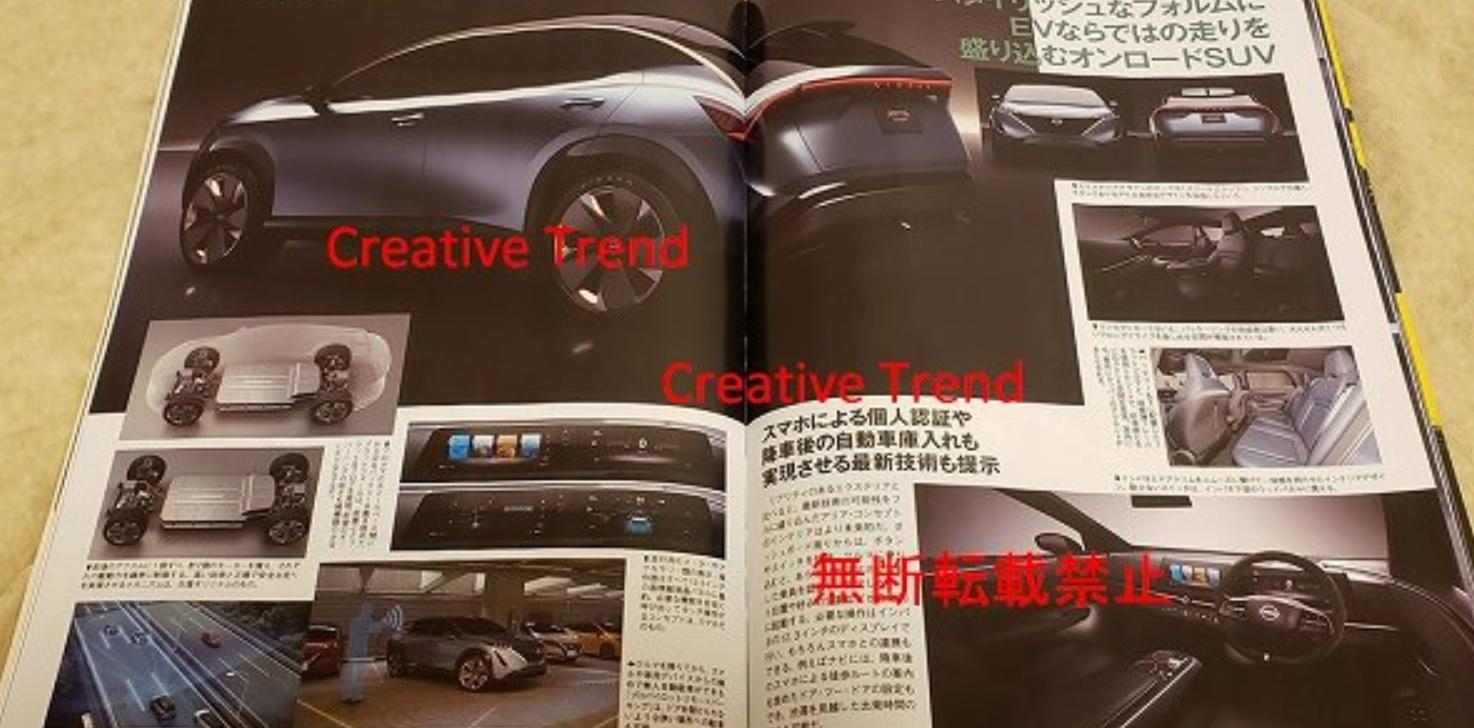 2019 - [Nissan] Ariya Concept 0.0016