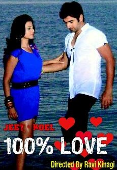 100 love bengali movie video songs free download