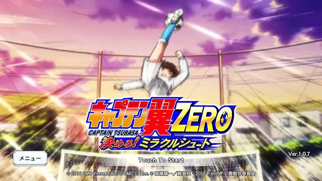 Permalink to Captain Tsubasa ZERO JP | v1.0.8 Mod Apk Android