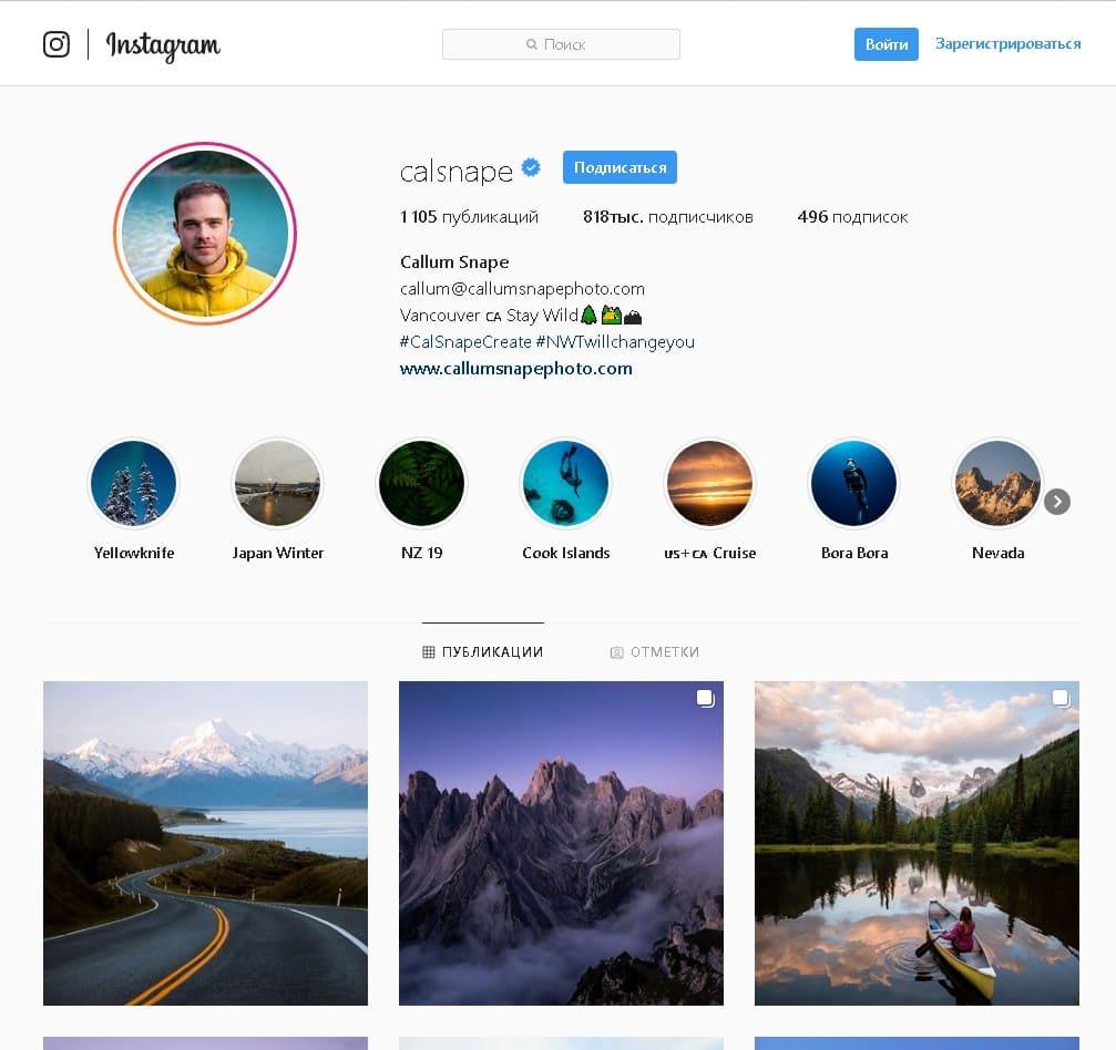 luchshie-trevel-blogi-instagram-callum-snape
