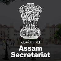 Assam Secretariat Dispur Recruitment