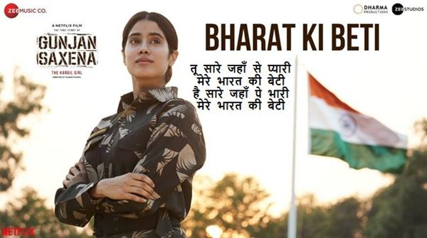 Bharat Ki Beti Lyrics in Hindi & English - Arijit Singh - Gunjan Saxena