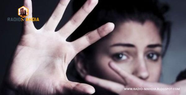 اغتصاب Rape