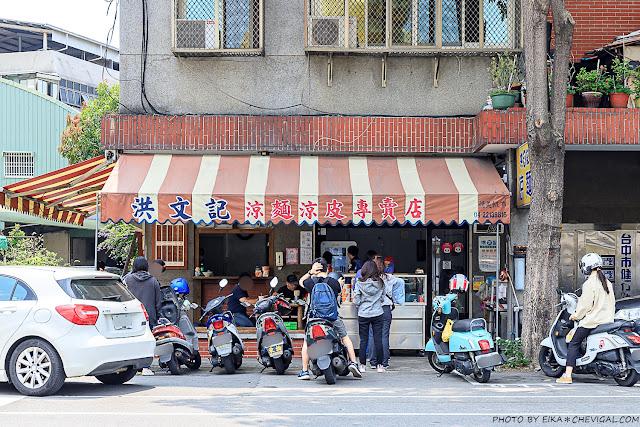 MG 3125 - 洪文記涼麵涼皮專賣店,在地老字號人氣銅板美食,涼皮晚來吃不到!