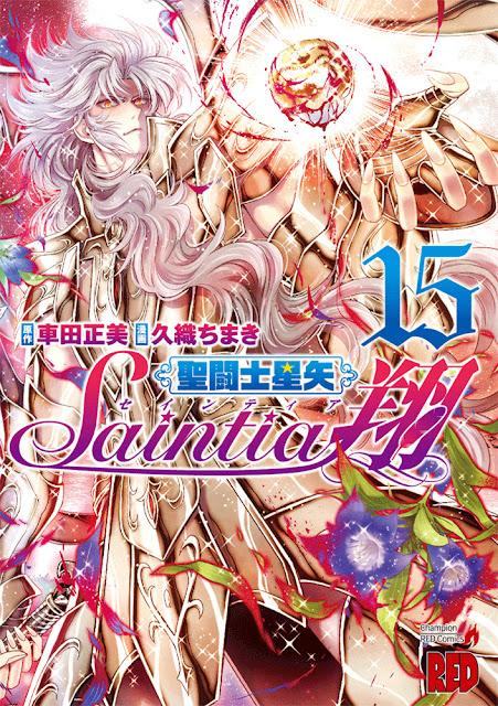 Saint Seiya: Saintia Shō Manga se acerca al final