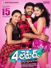 4 Letters (2019)  Telugu Full Movie Download Watch Online Free