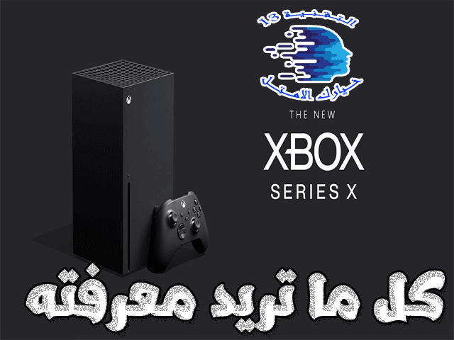 xbox series x xbox xbox x series x xbox one xbox 360 gears of war 4 forza motorsport 7 game pass xbox one s 1tb xbox gold fifa 19 xbox one fifa 19 xbox 360 xbox 360 slim kinect xbox one xcloud gta 5 xbox one fifa 20 xbox one fortnite xbox one g920 forza motorsport gta 5 xbox 360 minecraft xbox 360 minecraft xbox fortnite xbox xbox elite xbox 2020 spiderman xbox one xbox 360 live support xbox xbox one scorpio sekiro xbox one ark xbox one xbox one s minecraft xbox slim xbox classic kinect adventures e3 microsoft battlefield v xbox one xbox one x 1tb mortal kombat xbox 360 gta xbox one xbox one occasion xbox one prix xbox one all digital xbox 360 arcade xbox one s amazon gta san andreas xbox one gta 5 xbox xbox live minecraft tomb raider xbox 360 crash xbox one fortnite xbox one s skyrim xbox 360 xbox ultimate roblox xbox 360 battlefield 1 xbox one console xbox one xbox fifa 19 xbox 4k kinectimals xbox pass pc