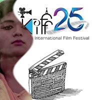 কলকাতা আন্তর্জাতিক চলচ্চিত্র উৎসবে 'তৃতীয় মাঠে'র খোঁজে আইআইটি খড়গপুরের শাওন 2