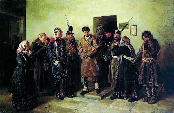 Маковский Владимир Егорович - Осуждённый. 1879