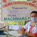 মাছমারা স্বাস্থ্য দপ্তরের উদ্যোগে হেলথ ক্যাম্পিং- Sabuj Tripura News
