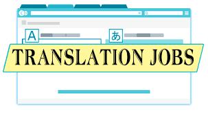 Online Translator Part Time Jobs In Hindi