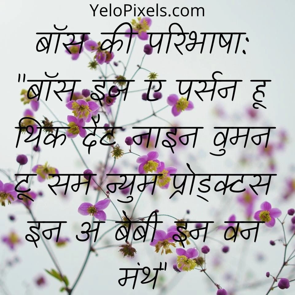 wife-hindi-shayari