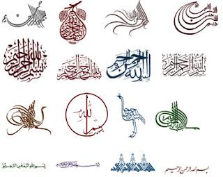 bismillah ki fazilat aur barkat in urdu