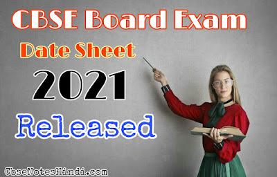 cbse board exams 2021 date sheet released