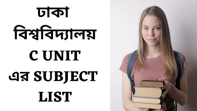 Dhaka University C Unit Subject List - DU C Unit Subject List