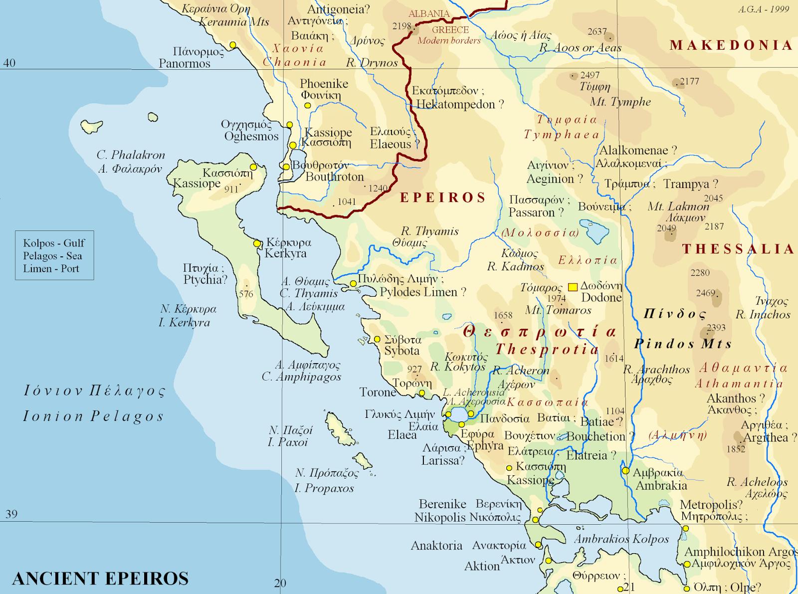 Ancient Greece Map Macedonia.Metron Ariston Maps Of Ancient Greece