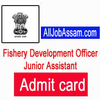 Fishery Development Officer Admit Card 2020