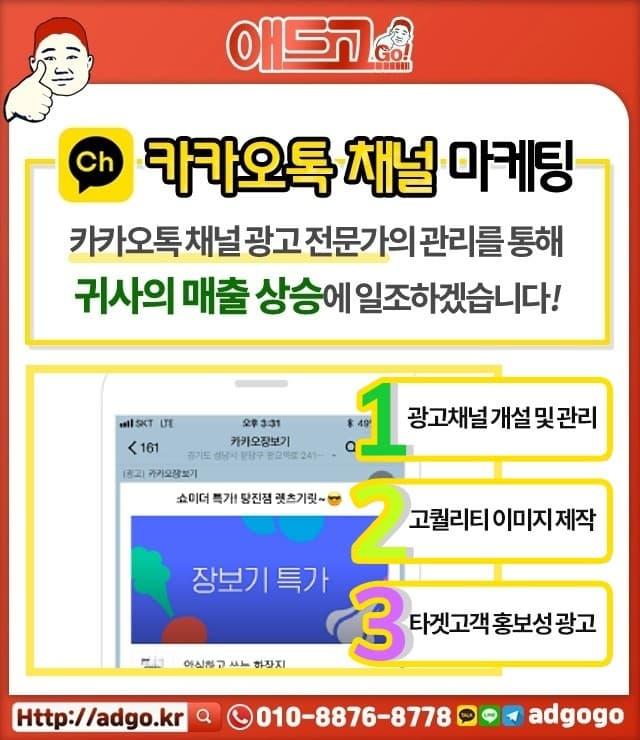 인천연수백링크마케팅
