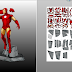 Diorama Iron Man Classic