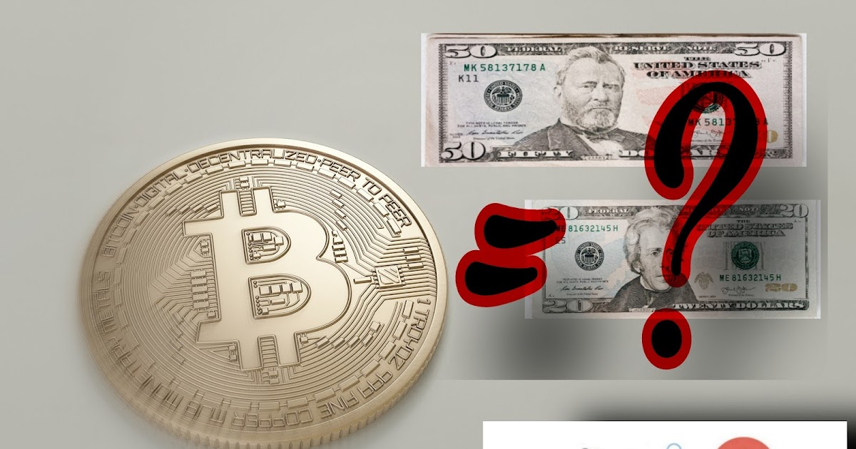 عملة البيتكوين 2021 كم يساوي البيتكوين من الدولار الامريكي