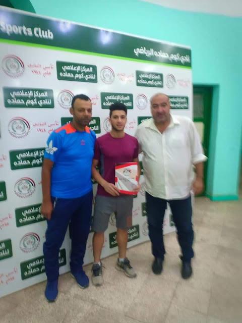 """نادي كوم حمادة يدعم صفوفه بضم"""" محمد مجدى """" لاعب المقاصة لمدة موسمين"""