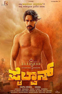 Pehlwaan (Pailwaan) First Look Poster 3