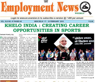 News pdf employment india