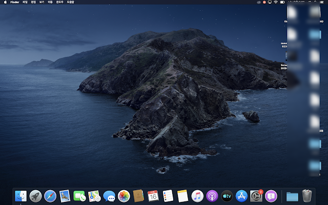 Mac OS 10.15 Catalina has officially been released!