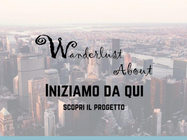 wanderlust-about-presentazione-del-progetto