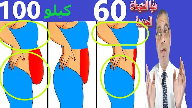 كم عدد الكربوهيدرات carbs التي يجب أن تتناولها يوميا لفقدان الوزن؟