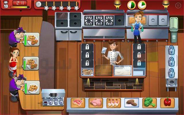 تنزيل لعبة Cooking Dash أخر اصدار للأندرويد