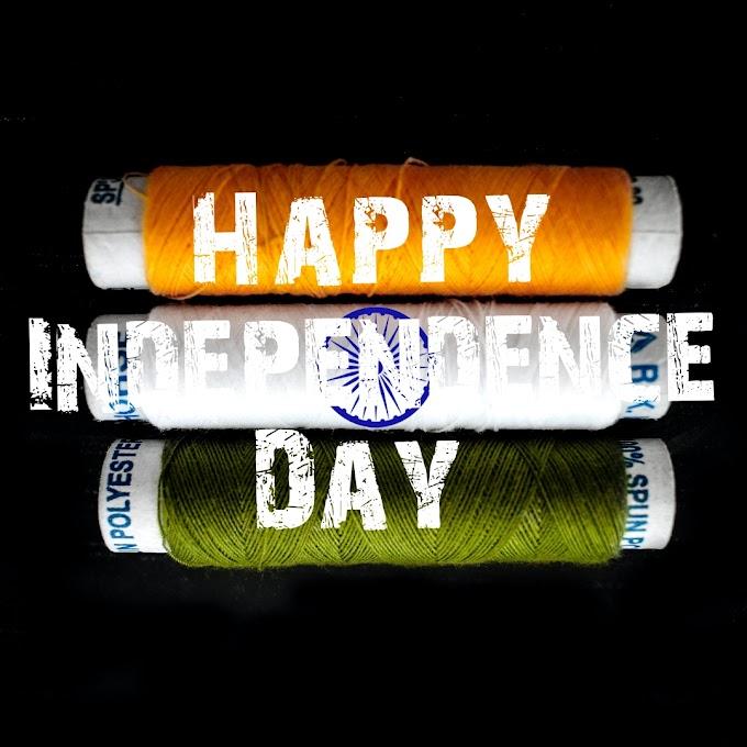 15 August Shayari - स्वतंत्रता दिवस शायरी - Independence Day Shayari