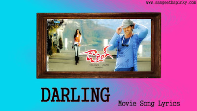 darling-telugu-movie-songs-lyrics
