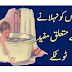 Baby Bathing Useful Tips | Newborn Baby | Raaztv