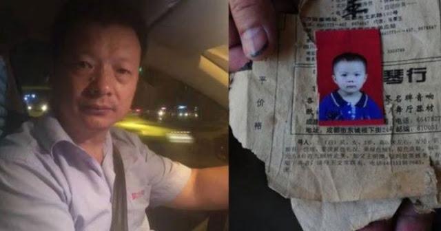 Отец не смирился и продолжал искать потерянную дочь 24 года и нашел!