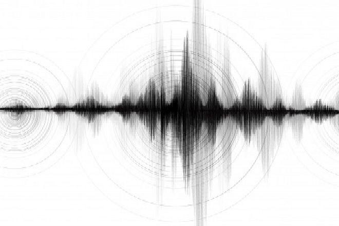 Getaran Gempa Dirasakan Warga di Bone,  Pusatnya di Bulukumba