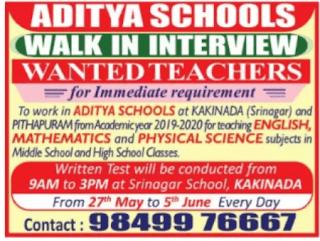 Aditya-Schools Kakinada Teachers Jobs Recruitment Notification 2019