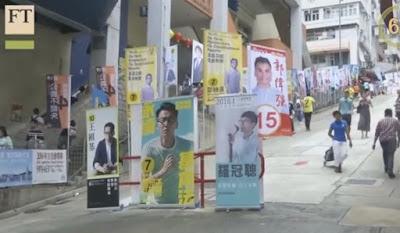 香港の選挙の看板