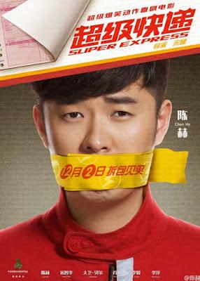Super Express (2016)