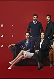 مسلسل الغرفة الحمراء الحلقة 1 مترجمة للعربية