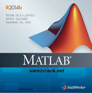 Download matlab 2014 cover