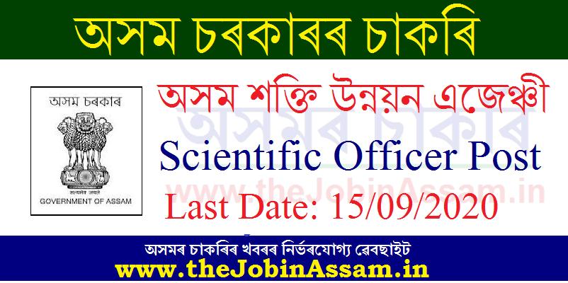 Assam Energy Development Agency (AEDA) Recruitment 2020
