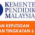 Semakan Keputusan Tawaran Tingkatan 6 Sesi 2017/ 2018
