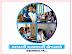Gujarat Government Yojana List 2020 Pdf In Gujarati | Gujarat Government Schemes 2021