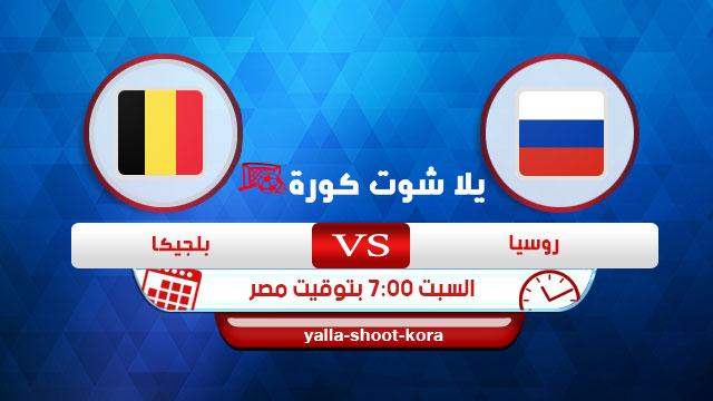Russia-vs-Belgium