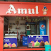 Amul franchise kaise le ? Amul ice cream contact number ?