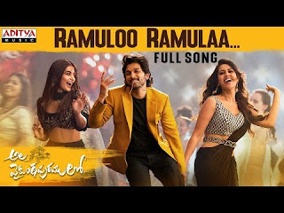 Ramuloo-Ramulaa-Lyrics