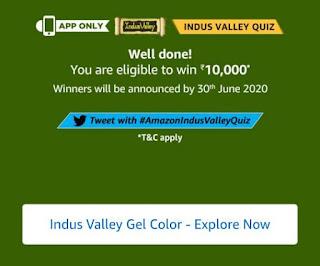 Amazon Indus Valley Quiz Answers - जीते 10,000 अमेज़ॉन बैलेंस