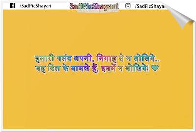 khubsurti ki tareef shayari 2 line hindi